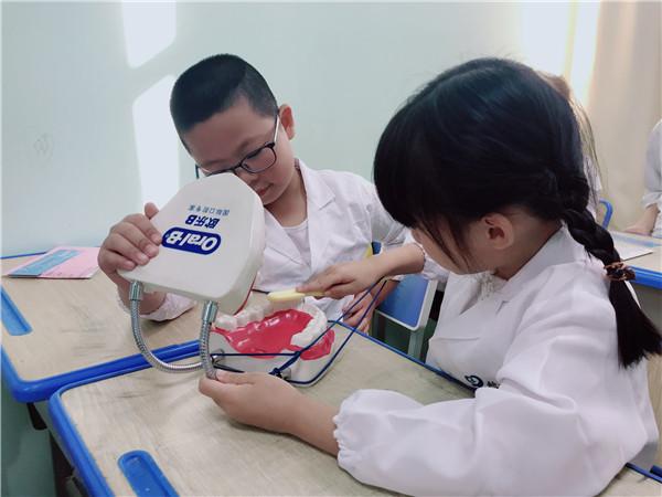 """""""我是小小牙医""""11.jpg"""