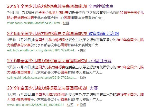 报道-搜索.png